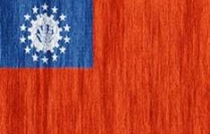 flag Burma