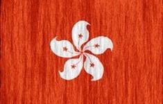 flag Hong Kong